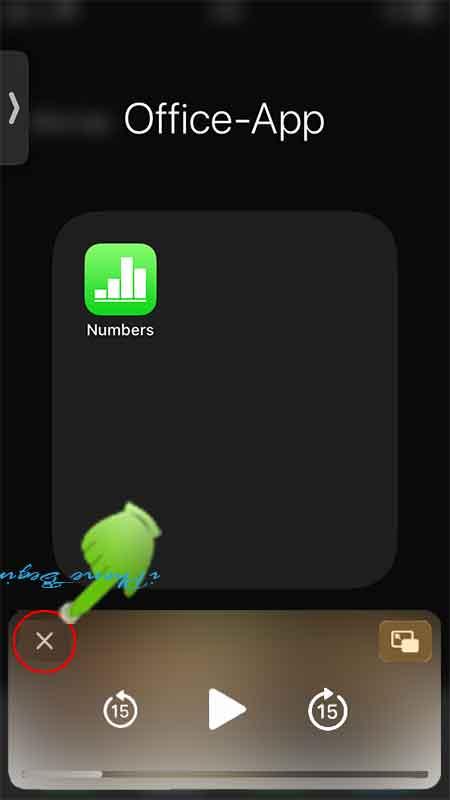 iphone_ピクチャインピクチャ終了アイコン