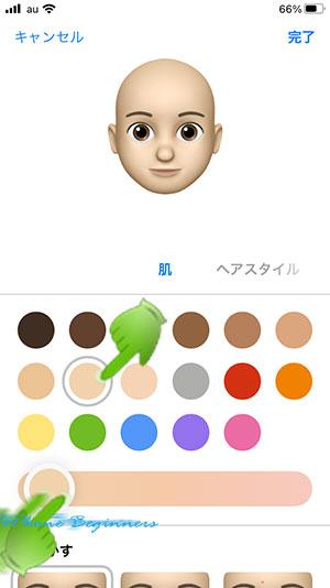 iphoneSE2_ミー文字作成画面_カラースライダー操作
