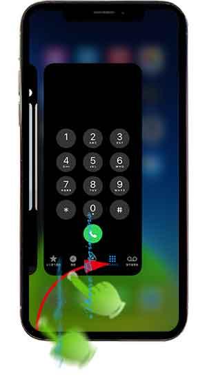 iphone11_Appスイッチャー_4分円スワイプ左端