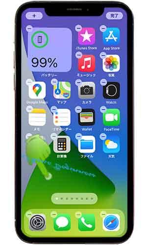 iphone12_バッテリーの状況ウイジェット追加