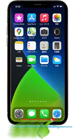iphone11フレーム_アプリ切替スワイプ