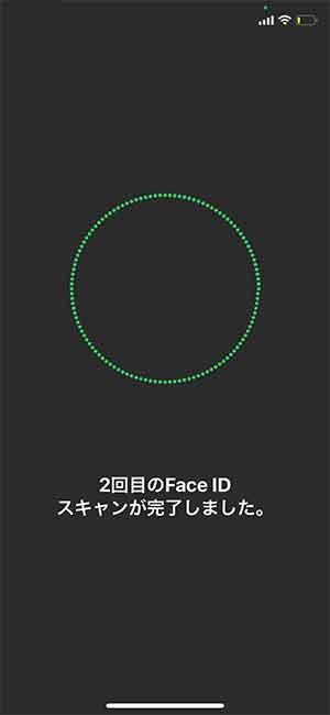 iPhone12_FaceIDセットアップ_2回目完了アナウンス
