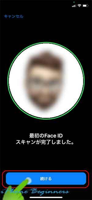 iPhone12_FaceIDセットアップ_最初のFaceID完了