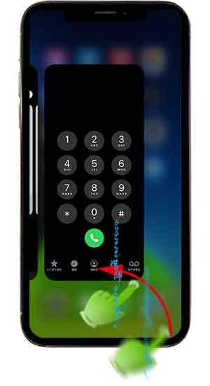 iphone11_Appスイッチャー_4分円スワイプ右端