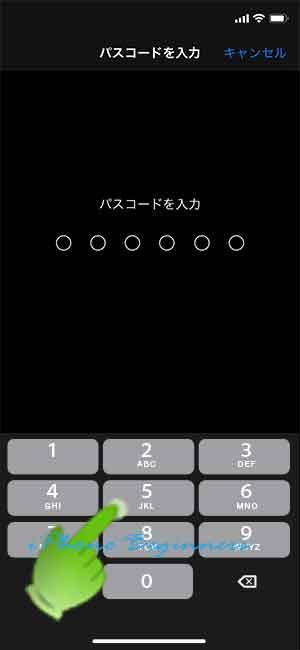 iphone12_パスコード入力画面