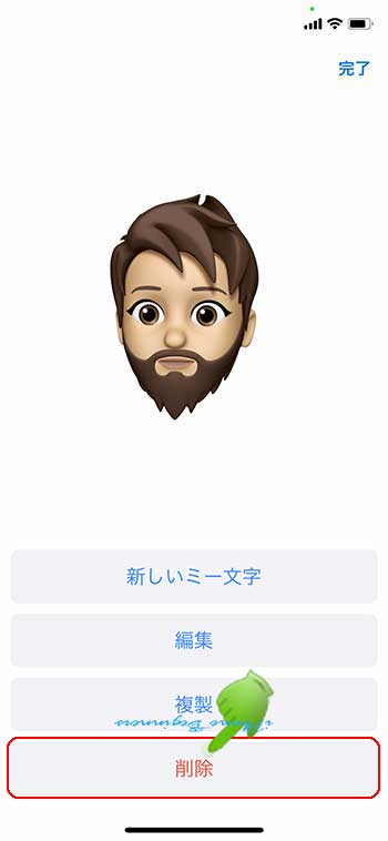 iphone12_メモプリ_ミー文字削除選択